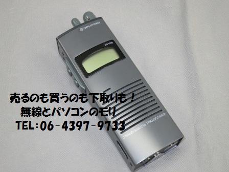 東京ハイパワー HT-750 7/21/50MHz帯 トランシーバー 7MHz拡張済み
