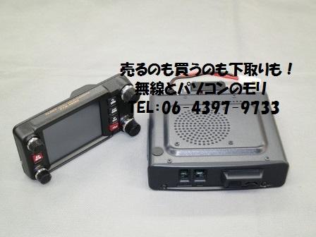 FTM-400XDH 144/430帯 デュアルバンドトランシーバー 50W機/ヤエス(YAESU)