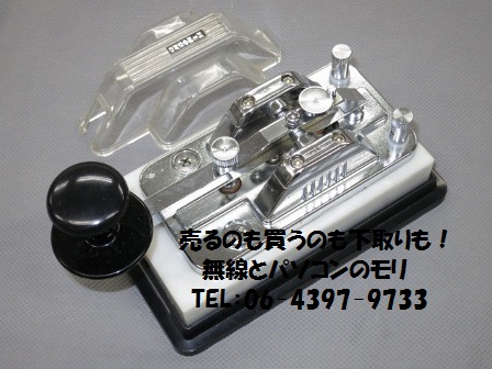 ハイモンド HK-702 縦振れ電鍵
