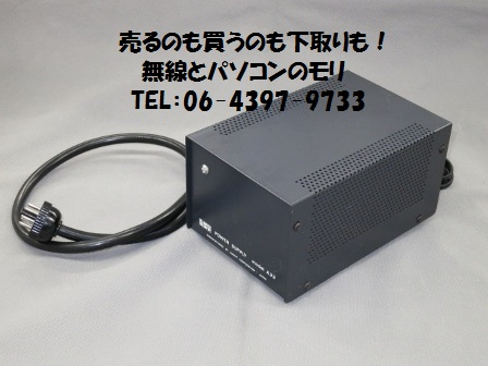 LUXKIT A3300 真空管プリアンプキット 電源A33付き/ラックスキット