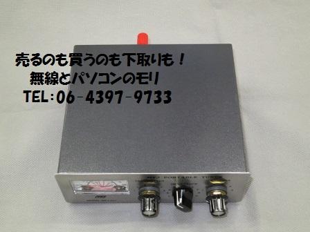 MFJ MFJ-971 HF帯アンテナチューナー QRPポジション付き