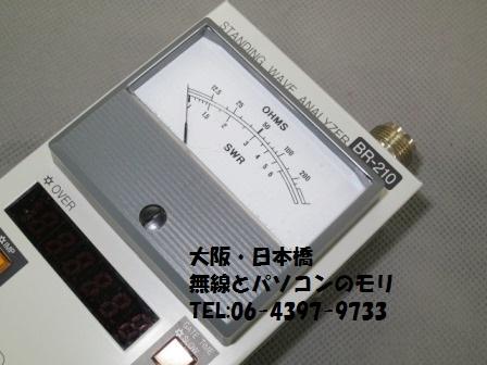 BR-210 アンテナアナライザー /クラニシ