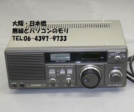 R-600 通信型受信機 トリオ レシーバー