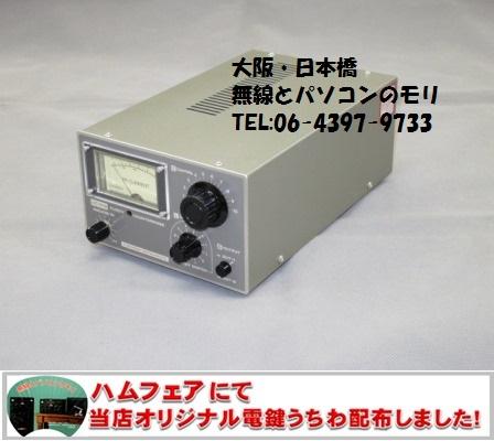 VC-519 カウンターポイズ クラニシ