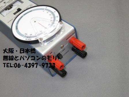 LIM-870 アンテナインピーダンスメーター リーダー電子