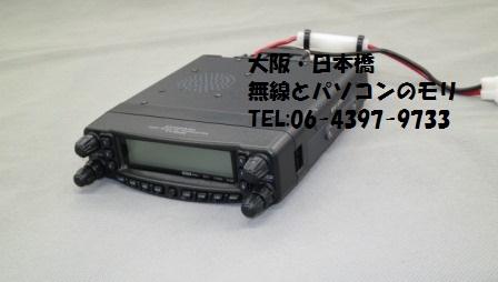 FT-8900H YSKパッケージ 出力29/50/144MHz帯50W ヤエス