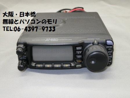 FT-100DM  HF/50/144/430MHzトランシーバー 50W/CWフィルター標準内蔵 ヤエス