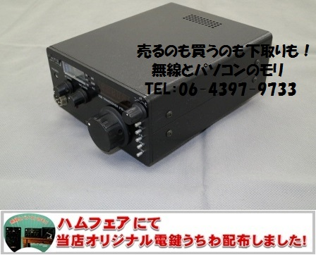 PB-410 SSB TRANSCEIVER オメガ技術研究所