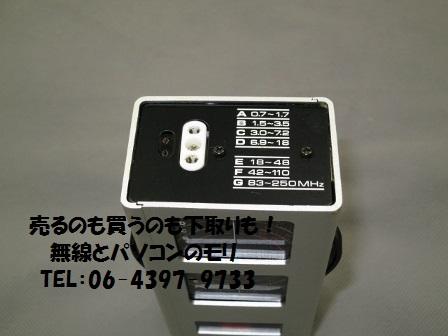 DM-800 ディップメーター トリオ 0.7〜250MHz TRIO
