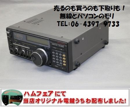 IC-R72 受信機 レシーバー アイコム ICOM