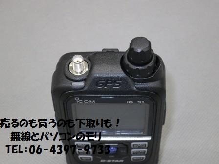 アイコム ID-51プラス ◆新機能プラスモデル 144/430MHz (GPSレシーバー内蔵)