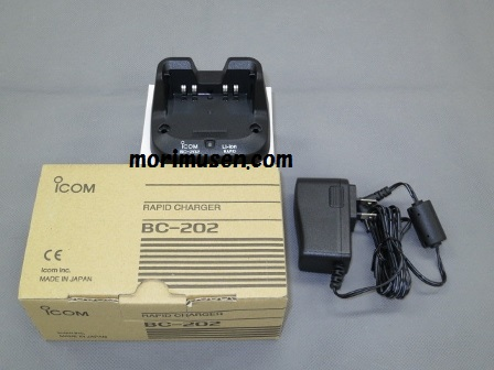 BC-202 ICOM 急速バッテリーチャージャー