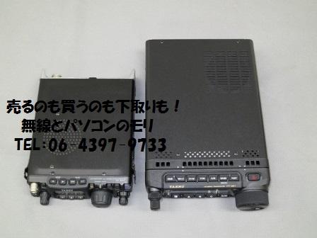 FT-891・FT-891M・FT-891S