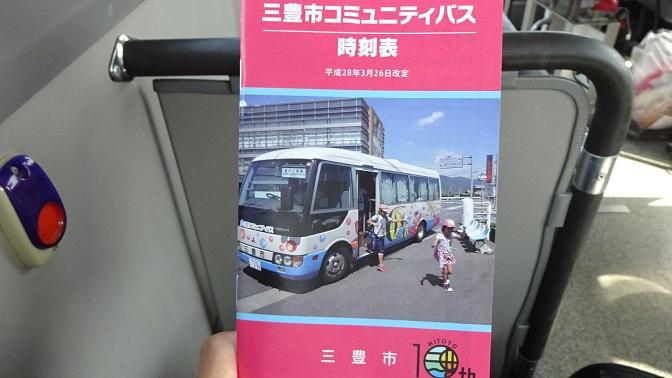 DSC01107 - コピー
