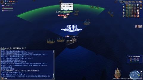 トラファルガー海戦③