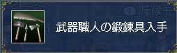 トラファルガー海戦②