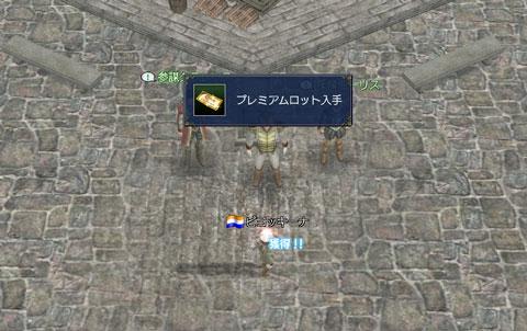 トラファルガー海戦①