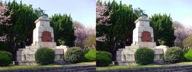 須磨浦公園 東エリア みどりの塔(平行法)