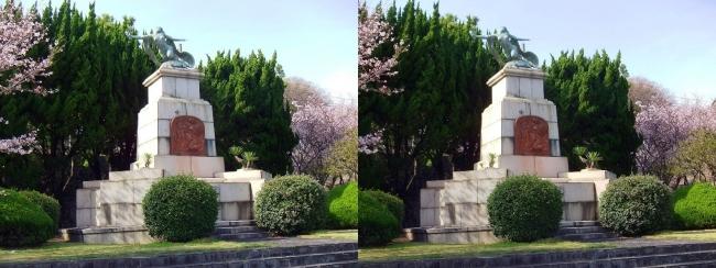 須磨浦公園 東エリア みどりの塔(交差法)