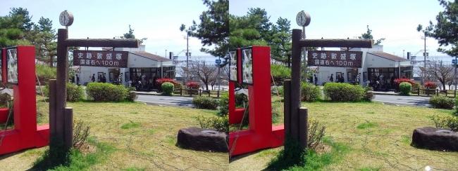 須磨浦公園駅前③(平行法)