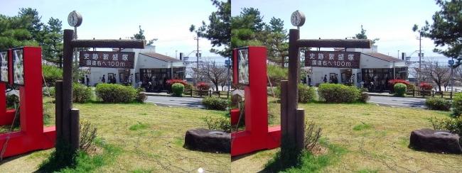 須磨浦公園駅前③(交差法)