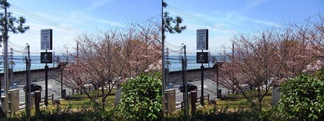 須磨浦公園駅前②(交差法)