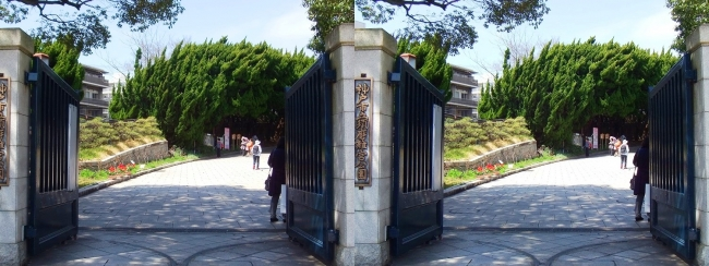 須磨離宮公園 正面入口(平行法)