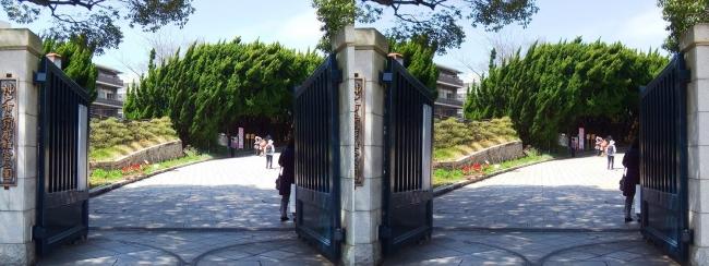 須磨離宮公園 正面入口(交差法)