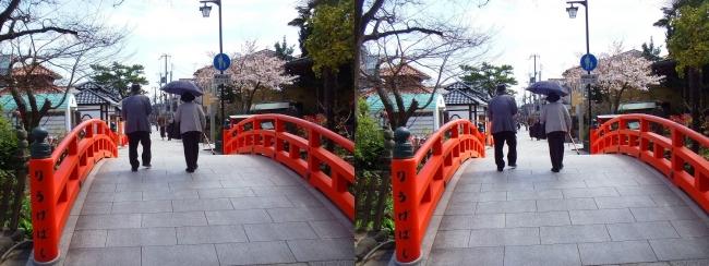 須磨寺 龍華橋②(平行法)