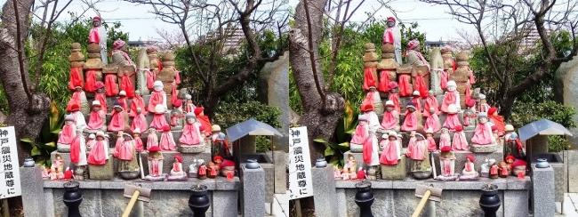 須磨寺 神戸震災地蔵尊(平行法)