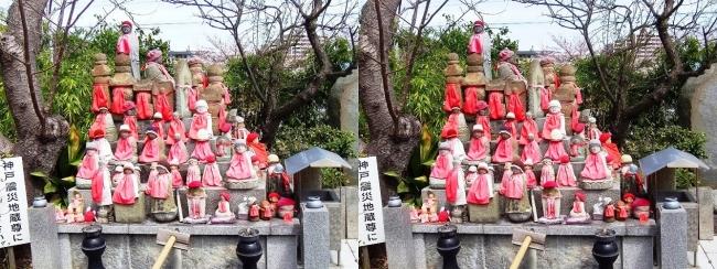 須磨寺 神戸震災地蔵尊(交差法)