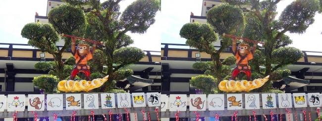 須磨寺 孫悟空のおみくじ結び(交差法)