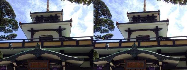 須磨寺 寺務所②(平行法)