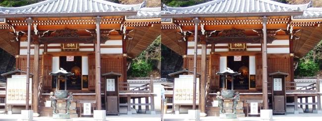 須磨寺 大師堂(平行法)