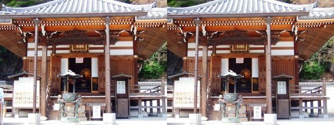 須磨寺 大師堂(交差法)