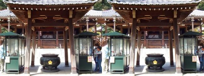 須磨寺 本堂前焼香鉢(平行法)