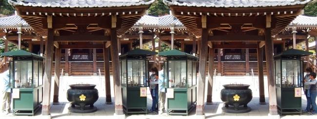須磨寺 本堂前焼香鉢(交差法)