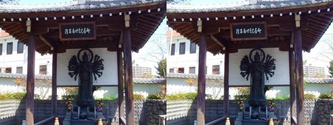 須磨寺 千手観音菩薩(平行法)