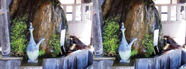 須磨寺 弘法岩五鈷水(平行法)