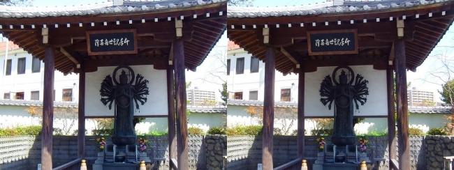 須磨寺 千手観音菩薩(交差法)