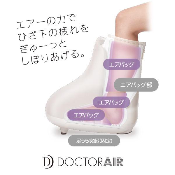 ドクターエア 3Dフットマッサージャー②