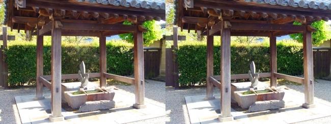 法隆寺 東院伽藍 手水舎(平行法)