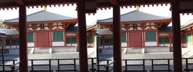 法隆寺 大宝蔵院②(交差法)