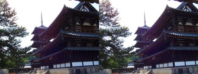 法隆寺 五重塔と金堂③(平行法)