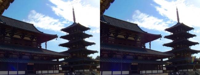 法隆寺 五重塔と金堂②(平行法)