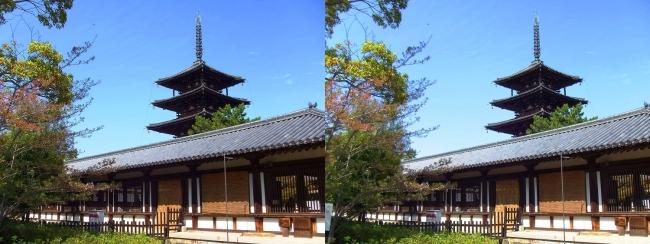法隆寺 西院伽藍と五重塔②(平行法)