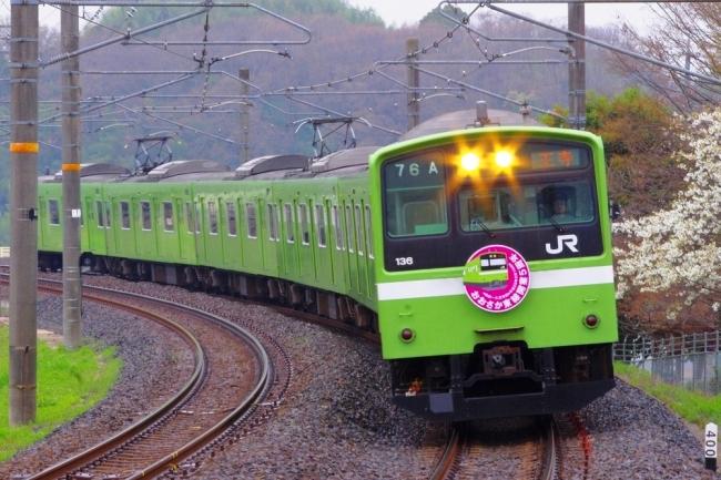 JRおおさか東線 王寺行 103系