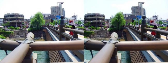 宇治橋②(交差法)