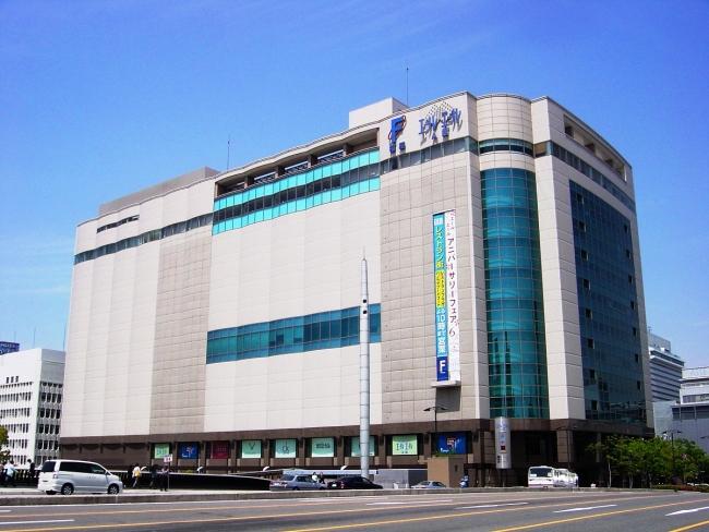 エールエールA館(福屋広島駅前店)