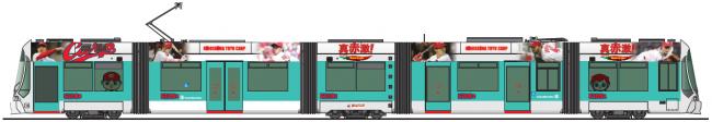 広島電鉄 カープ電車 2016デザイン